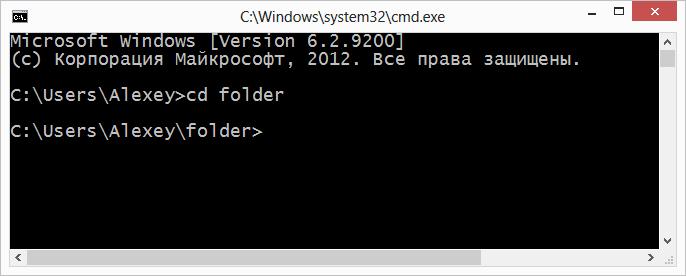переход к папке с HTML компрессором