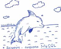 Тип данных Бит в дельфиньей базе данных