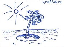 Кокосовая пальма в океане