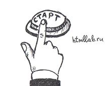 Bootstrap кнопки