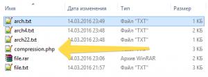 Файл compression.php содержит код из этой заметки