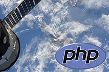 Пространства имён в PHP