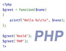 Анонимные функции в PHP