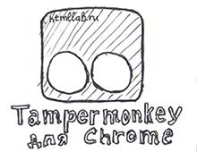 Tampermonkey UserScript